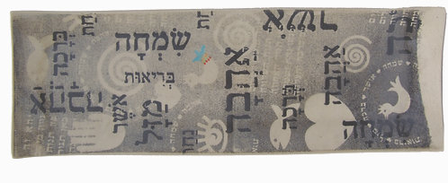 Blessing Tray 16820