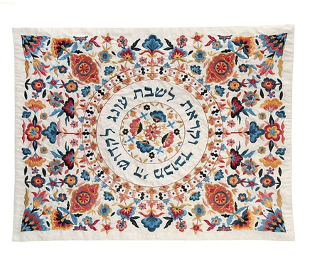 Challah Cover - 2626060