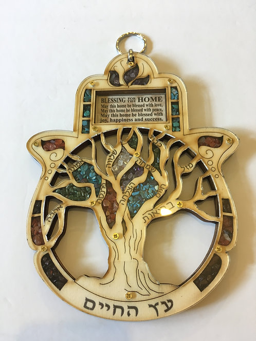 Hamsa the tree of life home blesssing-121140