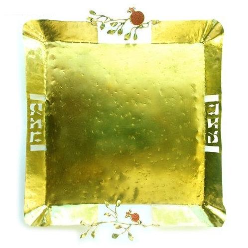 Brass matzah plate - 77398