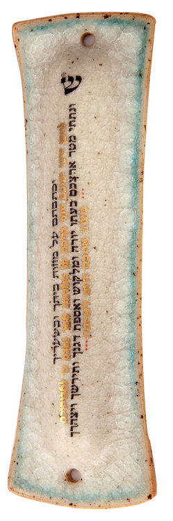 Crackle Printed Mezuzah 16128M