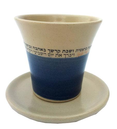 Kiddush Cup 1610kk1