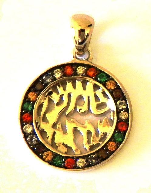 Shema Yisrael pendant 8B5083M