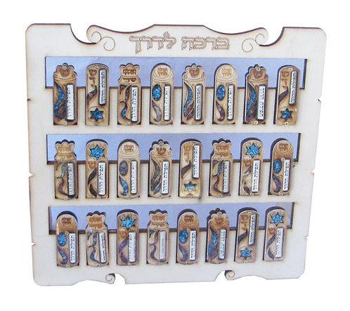 Mezuzah small -12500-24Pcs-(7$-disscount)