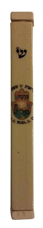 Hamsa Mezuzah - 12 cm Klaf - 16m18
