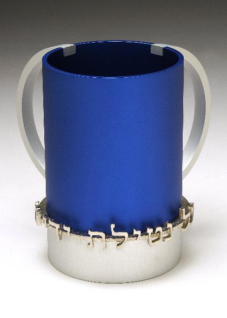 Blue Washing Cup - 44NT1-BL