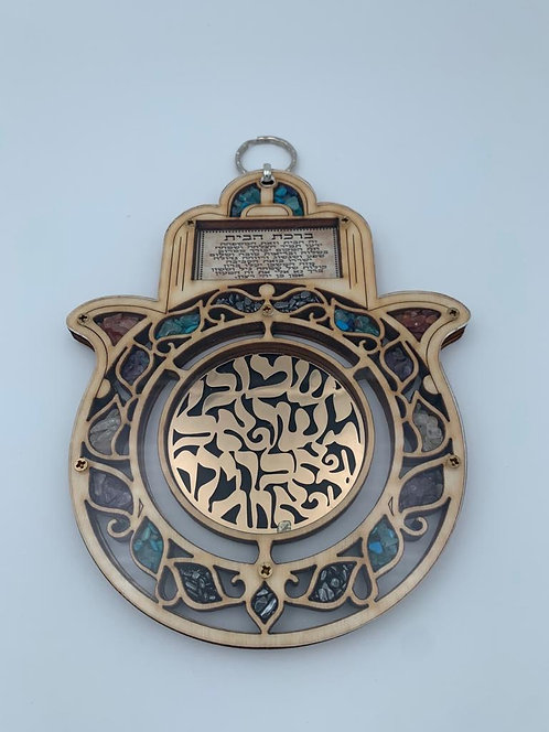 """Shema"" Hamsa blesssing - 121144"