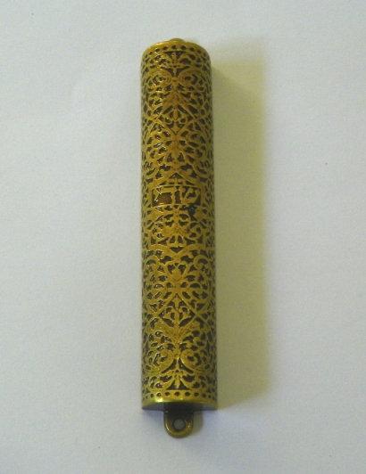 Brass Mezuzah for 8 CM Klaf - 2435349