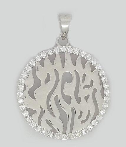 Shema Israel Pendant - 8B6991