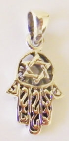 Hamsa + Star Of David pendant 8B6201