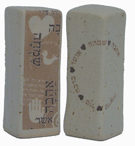 Salt & Papper shakers 1691