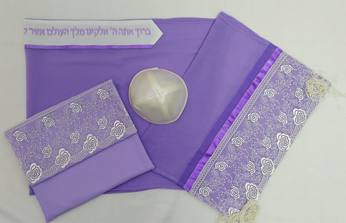 Kippah and Tallit Case0to98