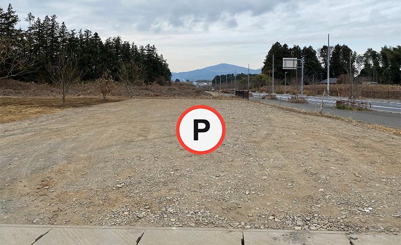 ヒッポ駐車場