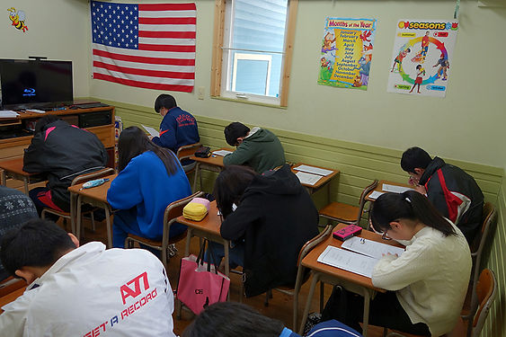 イエローヒッポ英会話教室・中学生英語