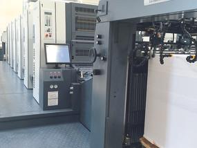 Heute beginnt der Aufbau unserer neuen manroland R705 LV HiPrint