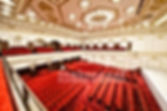 MS 009 Konferans koltuğu,emek sineması