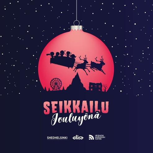 SEIKKAILU JOULUYÖNÄ (2018)