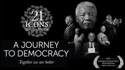 21 Icons Documentary