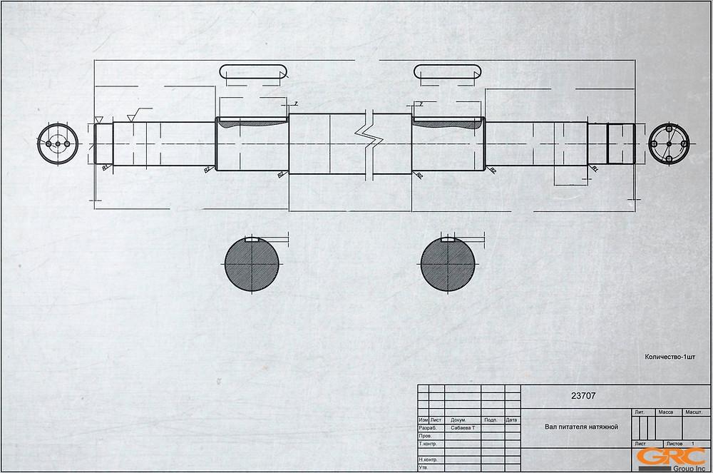 Разработанный чертеж натяжного вала питателя