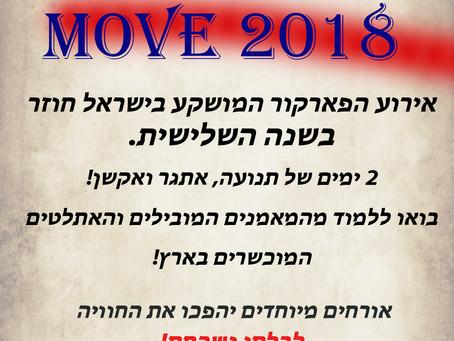 Move 2018