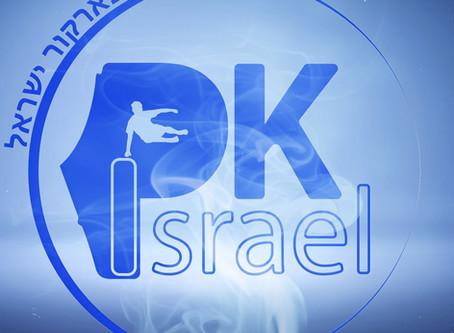 """חוגים, תחרויות ועוד! - חזרה לשגרה בפארקור ישראל ע""""ר"""