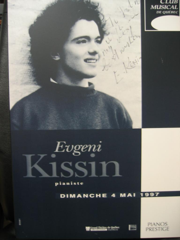 Evgeni Kissin, Sponsored Event