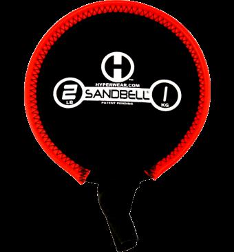 sandbell_empty_2_lb.png