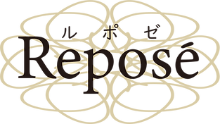 rogo-Repose-文字入り.png