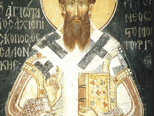 De navelpluis van Gregorius Palamas