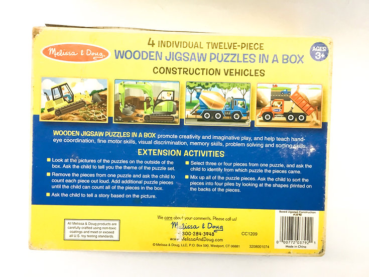 P-063 Four Wooden Construction Vehicle Puzzles in Box - 12 piece