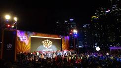 2014 Event Promotion