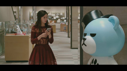 [新世界免税店] 新しいモデル iKONの動画
