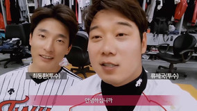 """LG Twins- """"The Interview"""""""