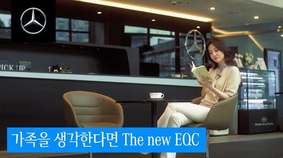 메르세데스 벤츠 코리아_The new EQC | 김소영 아나운서의 추천 이유