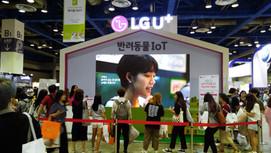 LG U+ 반려동물 IoT 전시부스