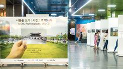 2015 Event Promotion