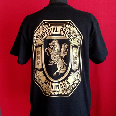 大塔宮鎌倉宮公式護良親王Tシャツ