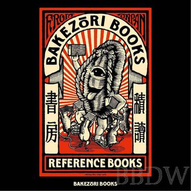 積読 書房 BAKEZORI BOOKS
