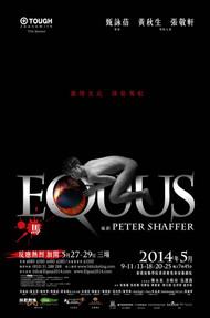 Equus_p03.jpg