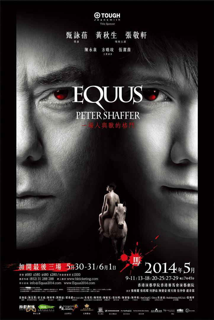 Equus_p05.jpg