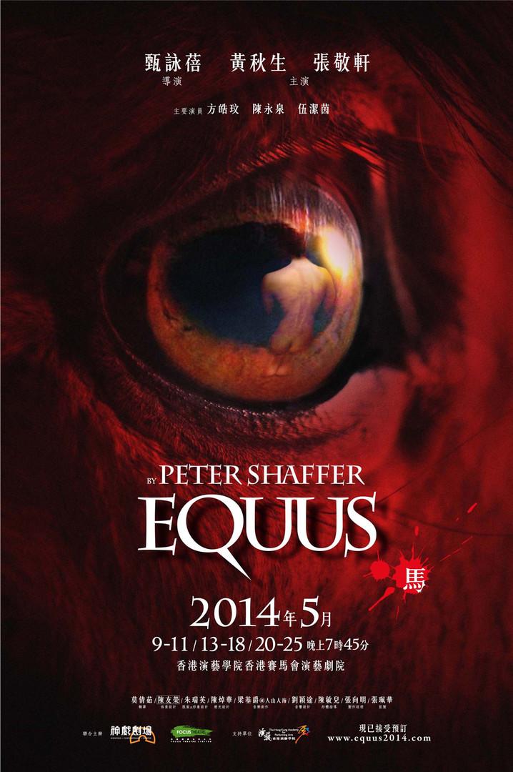 Equus_p02.jpg