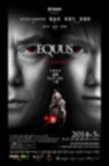 Equus_V4_4_sheet.jpg