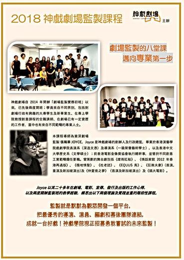 Leaflet_front.jpg