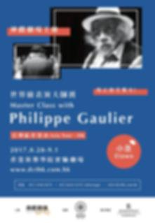 e-leaflet.jpg