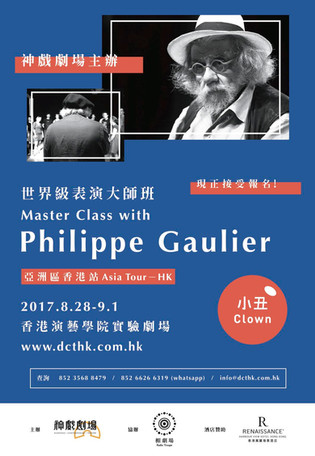 Master Class with Philippe Gaulier