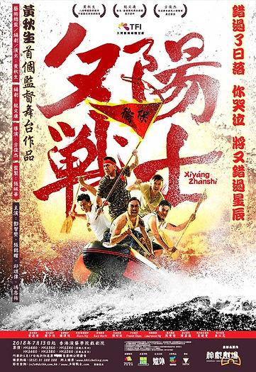 XYZS-poster.jpg