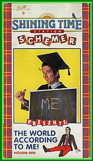 sts_merch_vhs_1994_schemerpresents.png