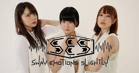 SES_アー写2007 (5).jpg