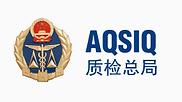 aqsiq-2-medium.png