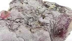 Lítio no caminho certo para maior alta de todos os tempos